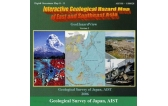 Interactive Geological Hazard Map of East and Southeast Asia