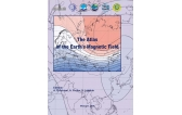 The Atlas of the Earth's Magnetic Field (CD-ROM)