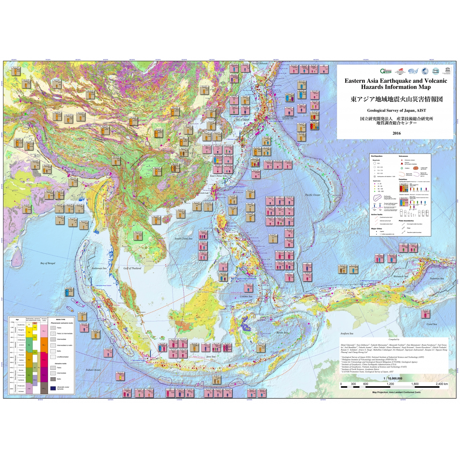 Map Of Asia 800.Eastern Asia Earthquake And Volcanic Hazards Information Map Ccgm