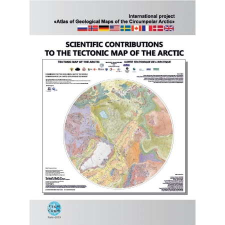 https://ccgm.org/198-509-thickbox_leoshoe/scientific-contributions-to-the-tectonic-map-of-the-arctic.jpg